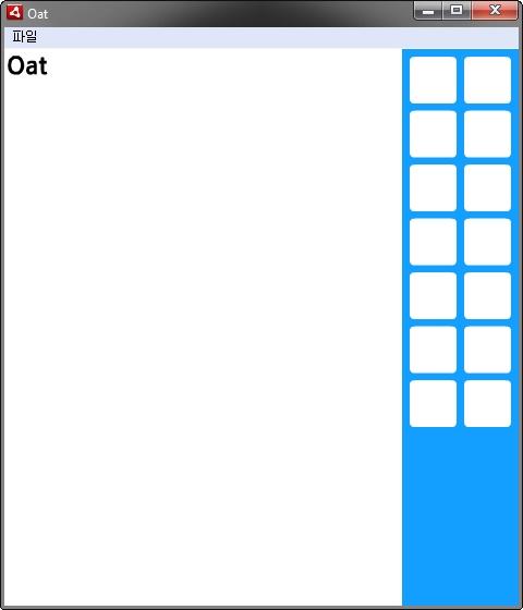 oat 0710 2